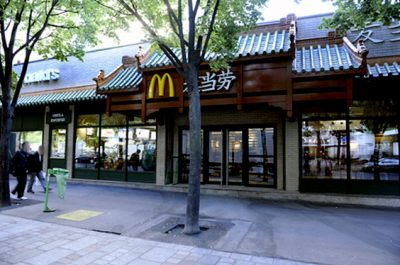 McDonald's Paris Avenue de Choisy