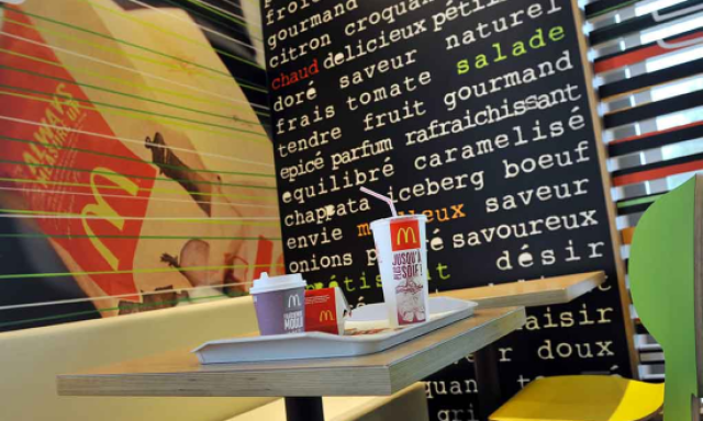 McDonald's Paris Crimée
