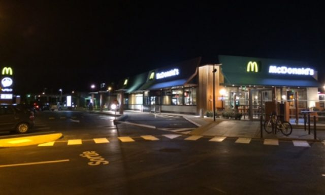 McDonald's Villabé A6